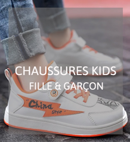 Chaussures kids