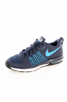 HOMME NIKE: AIR MAX EFFORT TR 705353