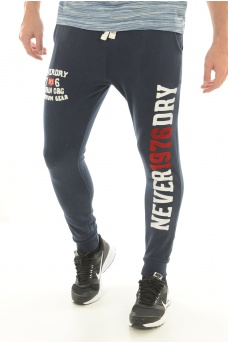 HOMME Neverdry: KAMELY