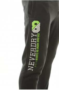 Neverdry: KABELDRY